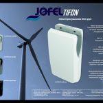 Электрическая сушилка для рук Jofel TIFON (скоростная)